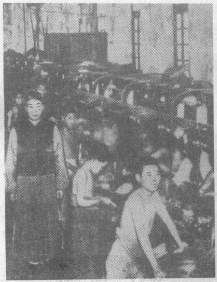 资本家怎样剥削和压迫工人(1960年)