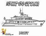 Ship Coloring Yacht Pages Boat Private Boats Ft Ships Template Boys Super Motor Sheets Drawing Cool Yescoloring Vessel Sea sketch template