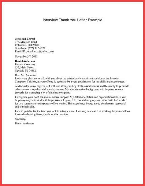 sample appreciation letters memo