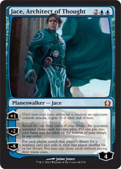 mtg jace illusion deck return to ravnica s planeswalkers