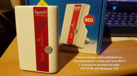 bedienungsanleitung fritz box repeater