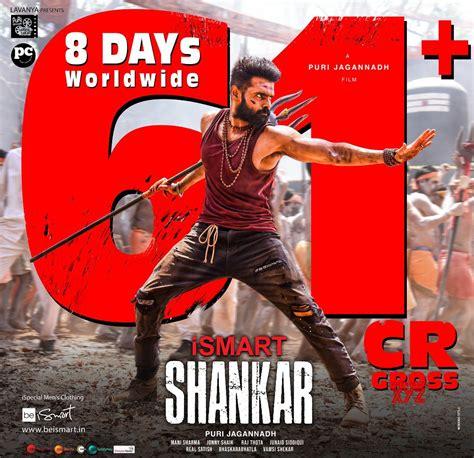 Ismart Shankar Movie Collects 61 Crores Gross Worldwide In ...