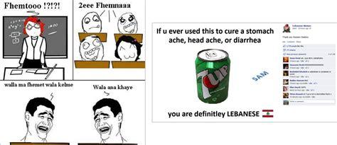 Lebanon Memes - memories of lebanese childhood on lebanese memes leo bites