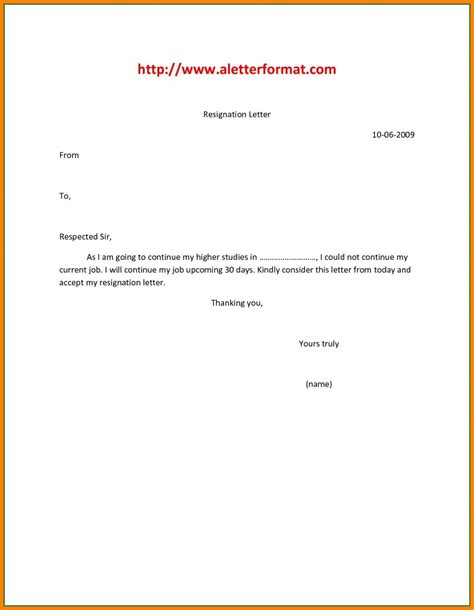 simple leave application format   sister marriage