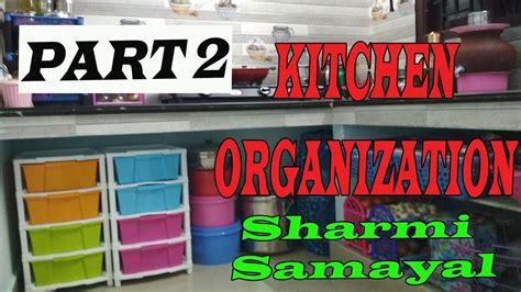 Kitchen Organization In Tamil by Kitchen Organization Ideas In Tamil Kitchen Organization