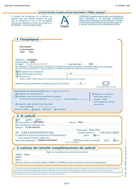 si鑒e pole emploi modele attestation employeur nounou document