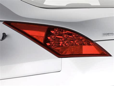 nissan 350z tail lights image 2008 nissan 350z 2 door coupe man tail light size