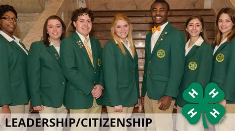 leadership  citizenship mississippi state university
