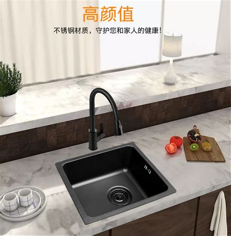 black nano bar small sink large single package