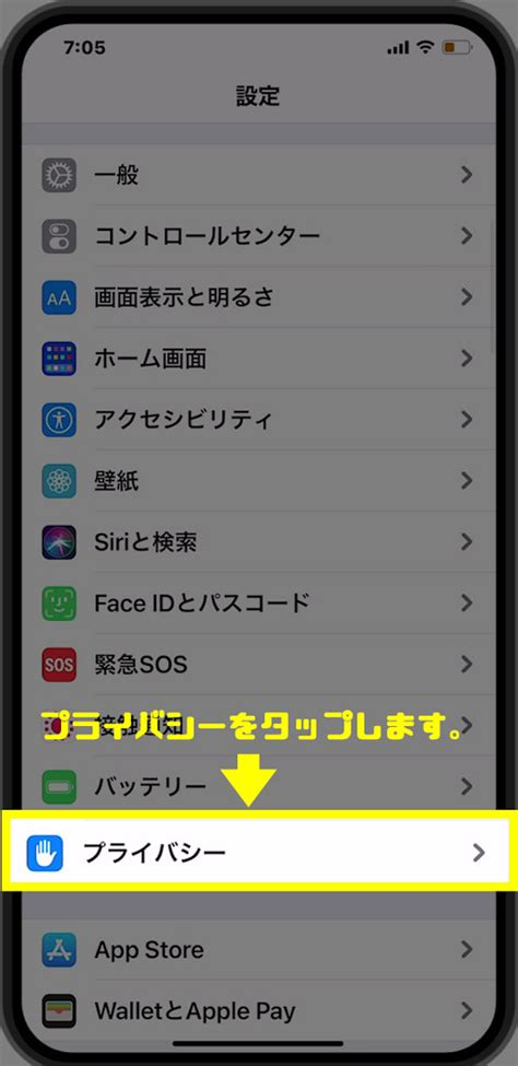 Line 写真 に アクセス