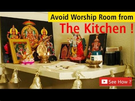 pooja room designs in kitchen vastu where to make puja room in your house avoid puja 7521