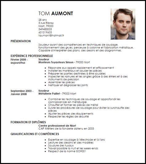 Comment Faire Un Cv Exemple Gratuit by Comment Faire Un Cv Exemple Memoireveritejustice