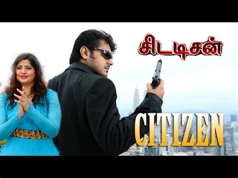 law abiding citizen download in tamil dubbed
