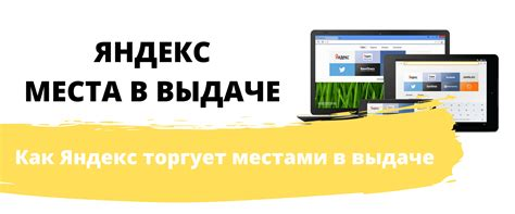 SEO-точка - Продвижение и оптимизация сайтов под Яндекс и ...