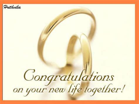 congratulations quotes newly married couple
