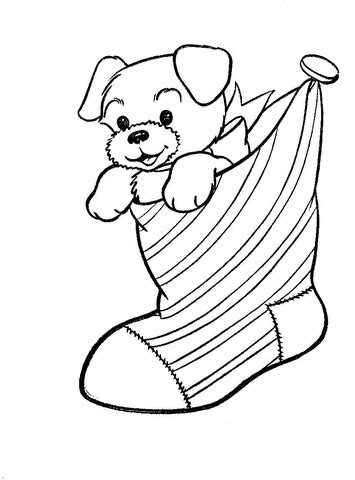 puppy dog   christmas stocking coloring page supercoloringcom