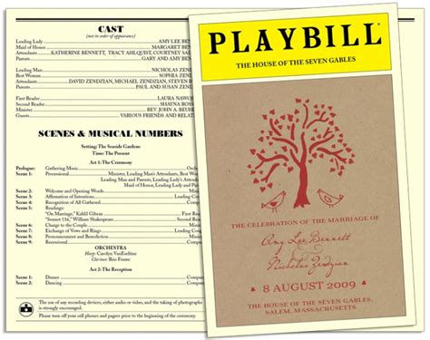 Playbill Template Playbill Style Invitations Invitation Templates