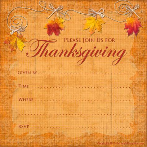 printable party invitations printable thanksgiving