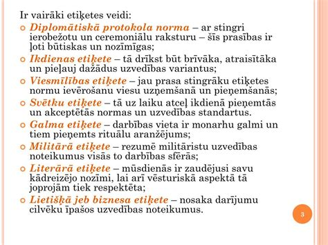 PPT - STARPTAUTISKĀ LIETIŠĶĀ ETIĶETE PowerPoint ...
