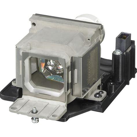 sony lmp e220 replacement projector l lmp e220 b h photo
