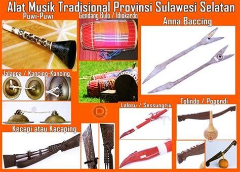 Bebano merupakan alat musik tradisional perkusi yang mendampingi dari suara bukoba (koba) yaitu tradisi lisan yang biasa ditampilkan pada saat acara. Alat Musik Tradisional Provinsi Sulawesi Selatan | Musik tradisional, Musik