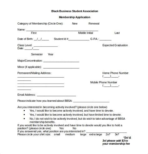 membership application templates  sample