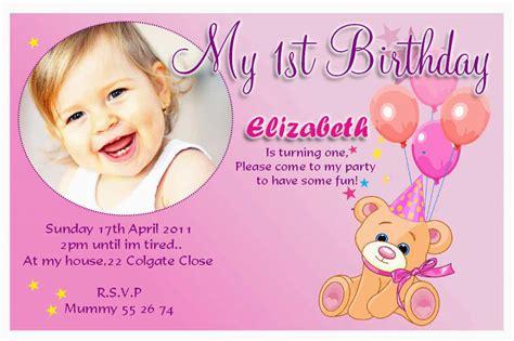 Sample Of 1st Birthday Invitation Card 20 Birthday