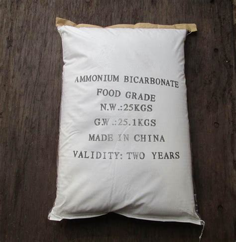 bicarbonate d ammonium cuisine ammonium bicarbonate food grade 99 2 min