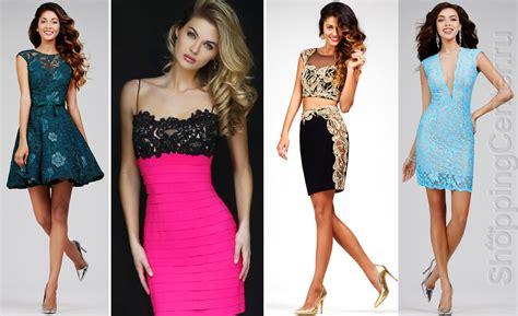 Купить женские платья Bonprix в интернетмагазине Lookbuck . Страница 2