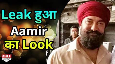 'thugs Of Hindostan' से Aamir Khan का दमदार Look हुआ Leak