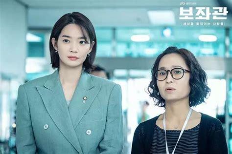 6月韩剧《辅佐官:改变世界的人们》全集在线观看/迅雷下载 | 韩迷TV