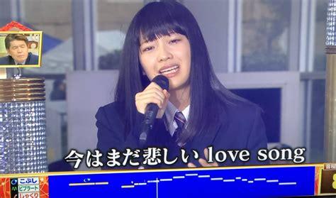 歌う ま 高校生 ま に こ