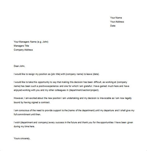 job offer letter templates sles word excel exles simple resignation letter template 15 free word excel
