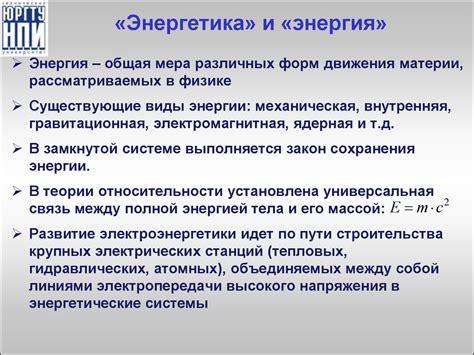 Тенденции развития теплоснабжения в России . АВОК