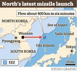 North Korea fires apparent Scud-type missile that lands in ...