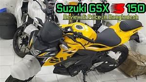 Suzuki Gsx S150 Price In Bangladesh 2018