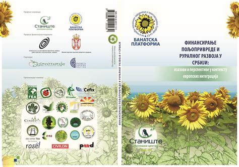 O finansiranju poljoprivrede u Novom Sadu 25. oktobra - AGRO VESTI by agronews.rs