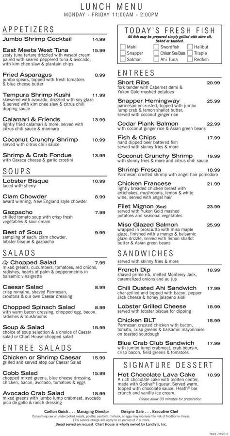 chart house restaurant menu   tower   americas