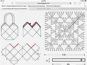 17 Best Images About Diagram Patterns On Pinterest