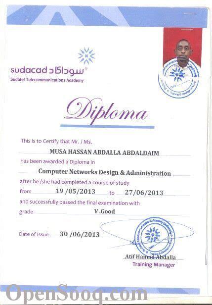 وظائف شركة علم السعودية 1438 للرجال والنساء