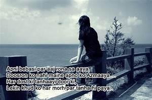 romantic love shayari   Shayari Wallpapers