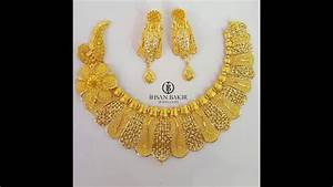 Gold Necklace Designs In 20 Grams - YouTube