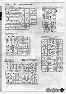 Abcbajet Hobby  Wip Part 2  Bandai Mg 1  100 Wing Gundam