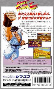 Street Fighter Ii Turbo For Super Nintendo Entertainment System