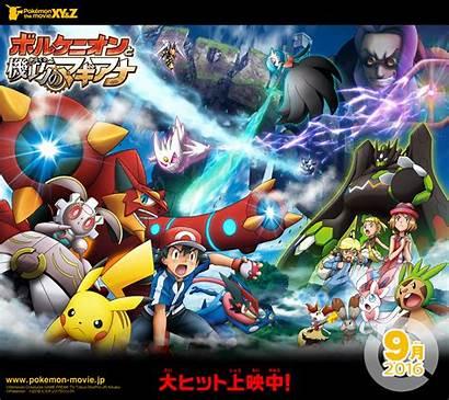 Pokemon Thumbnail Pocketmonsters Popular Wallpapers Sunain Posted