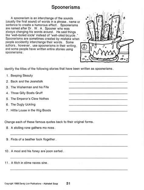 art worksheet  grade   worksheet blog