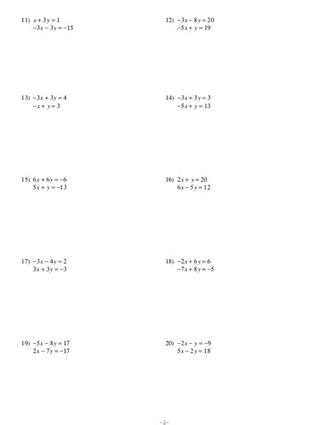 solving systems of equations by elimination worksheet free