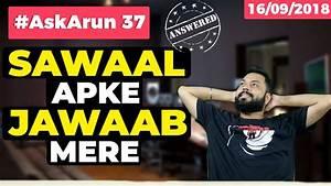 #AskArun 37– RealMe 2 Pro Pricing, What is E- Sim, Screen ...