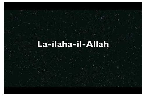 download nasheed la ilaha illallah mp3