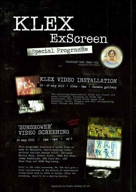 Exscreen 2015 Klex